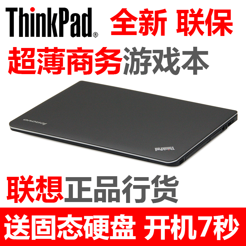 ноутбук Thinkpad E431 I7 I3 I5 IBM E440 new fan e i5 aluminum htpc computer case e350 h61 hd perfect match i3 i7 e i5