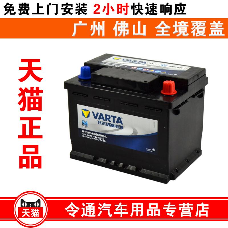 Аккумулятор Varta L2400/12V60AH аккумулятор для легкового автомобиля varta blue dynamic c22 52ач об