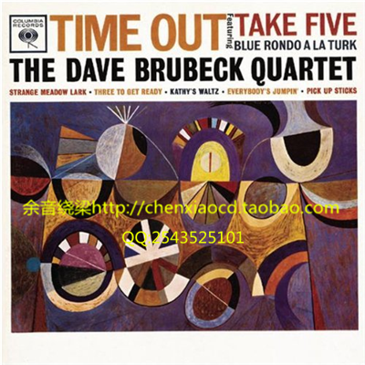 Музыка CD, DVD   SONY CK65122 THE DAVE BRUBECK QUARTET Time Out CD диски cd dvd sony dvd r 16x dvd dvd