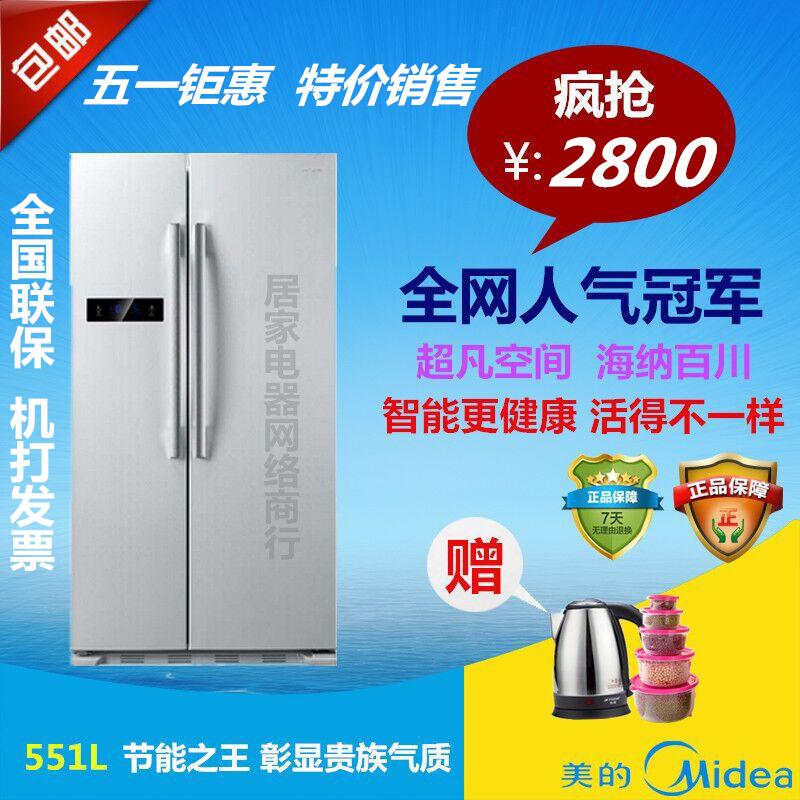 Холодильник   Midea/BCD-551WKM/565WKGM битоков арт блок z 551