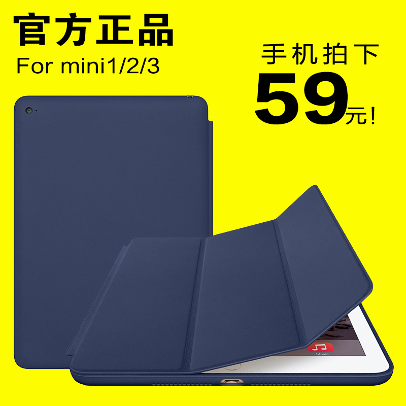 Чехол для планшета Artcase  Ipad Mini2 Mini3 Mini Smart Case Cover  цена