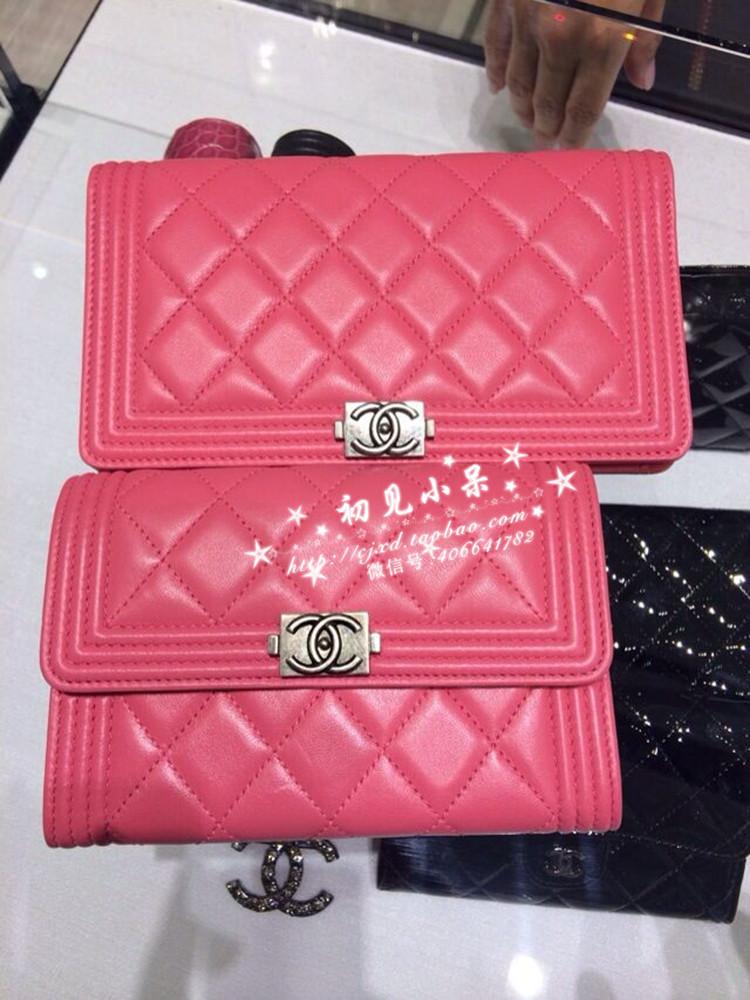 бумажник Chanel  BOY бумажник chanel a26717