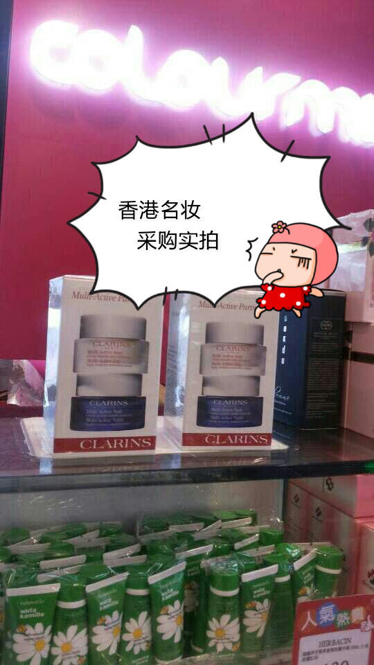 Clarins 50ml+ 50ml srosin 50ml