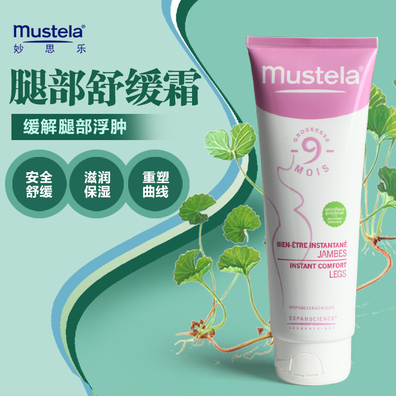 The mustela Mustela 125ml muse the road to the top