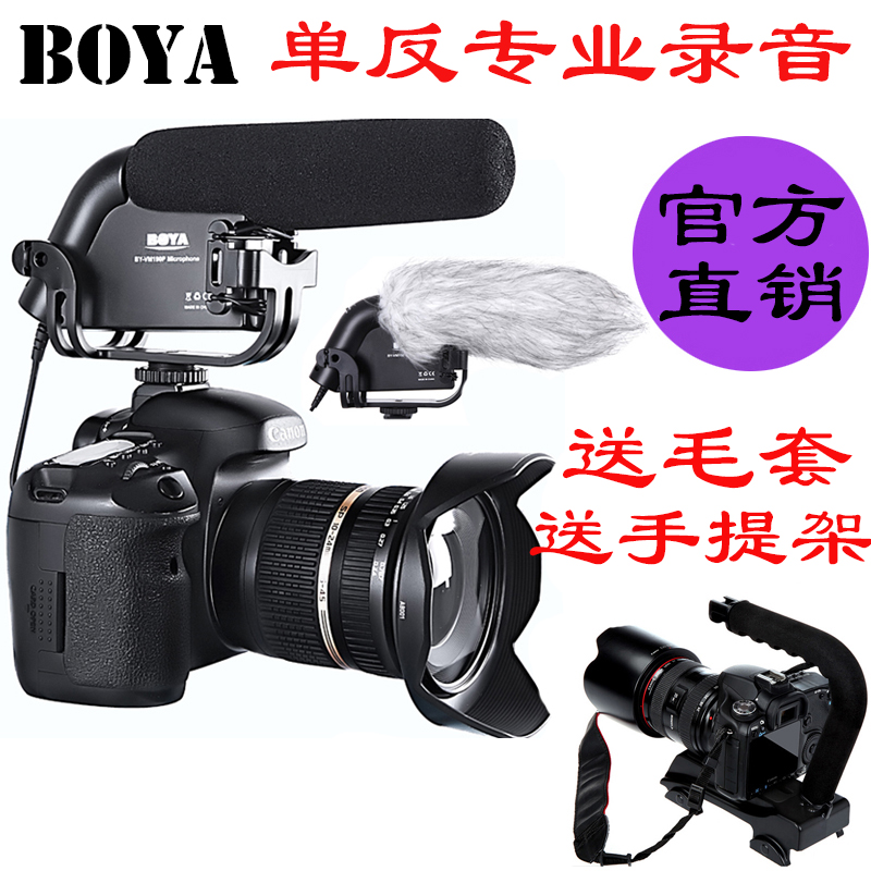 Микрофон Boya BY-VM190P 5D2 6D DV boya by wm5 by wm6 camera wireless lavalier microphone recorder system for canon 6d 600d 5d2 5d3 nikon d800 sony dv camcorder