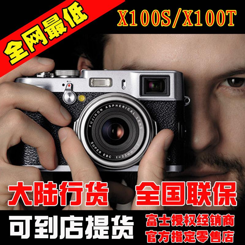 Цифровая камера Fujifilm X100T X100S