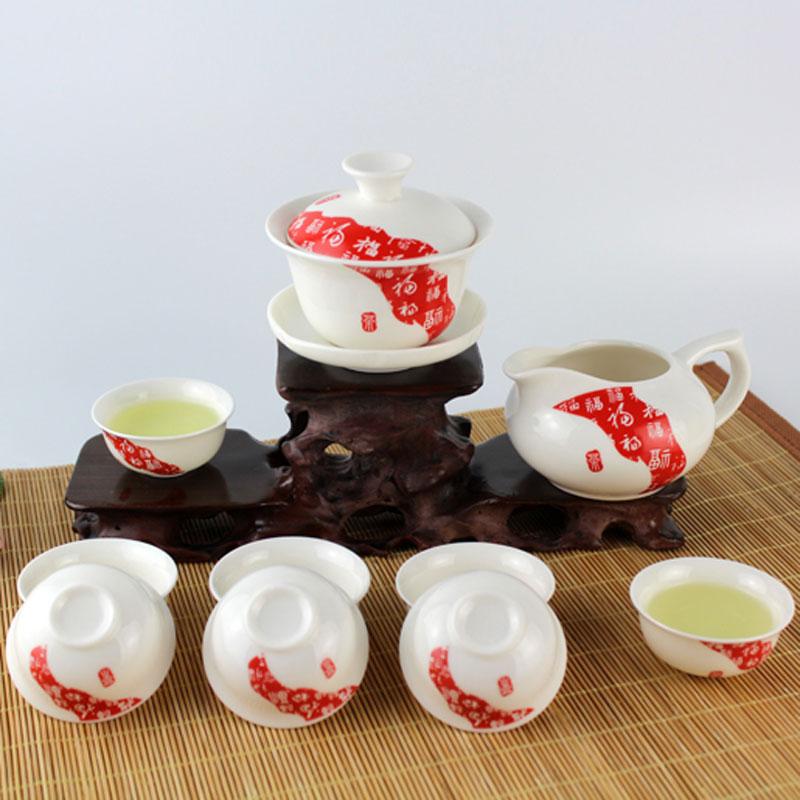 Набор для чайной церемонии Constant modest art porcelain 142 art oriental ceramic porcelain hand painted bathroom wash basins