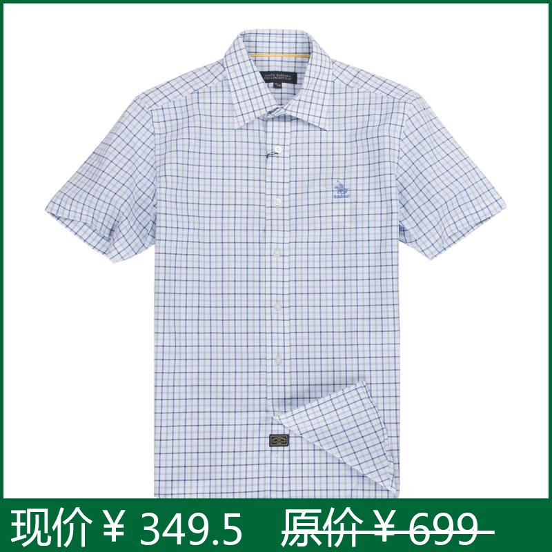 Рубашка мужская Santa Barbara, Polo & Racquet Club ps12wh119 POLO визитница santa barbara polo