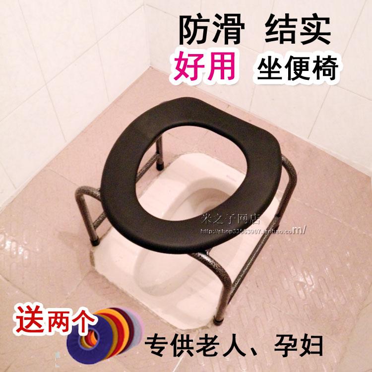 Кресло туалет Son of m prodigal son