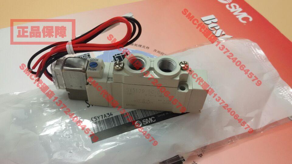 Пневматические детали SMC SY3120-5LZD-C4 smc type pneumatic solenoid valve sy3120 4l m5