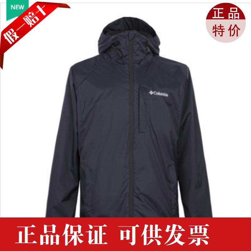 куртка  re2021 Columbia 2014
