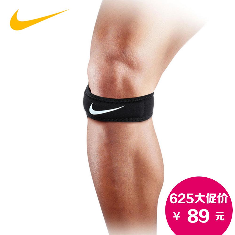 Fingerband Nike 04010
