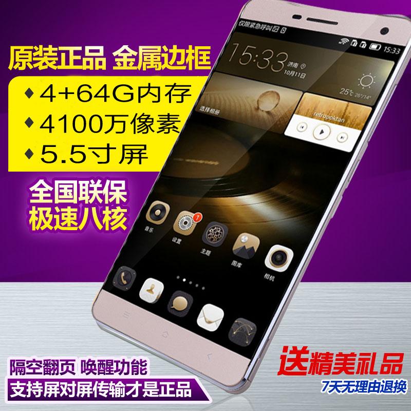 Мобильный телефон Lange  4g Shouji мобильный телефон lenovo k920 vibe z2 pro 4g