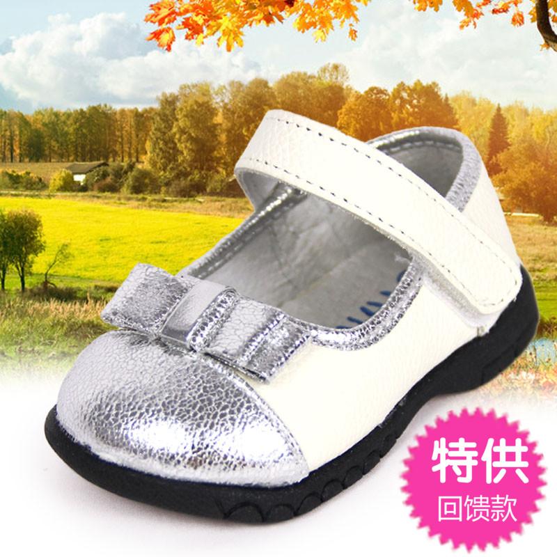 Детская кожаная обувь Phynier Q305 2014 1-3-5 напольна плитка vives 1900 rojizo 20x20