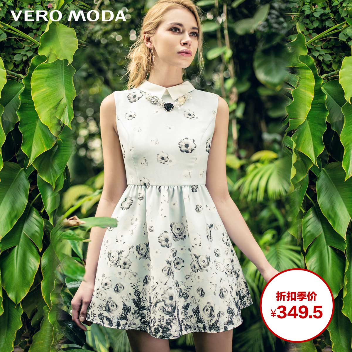 Женское платье VERO MODA 31527a040 349.5 !VeroModa женское платье vero moda 31527a092