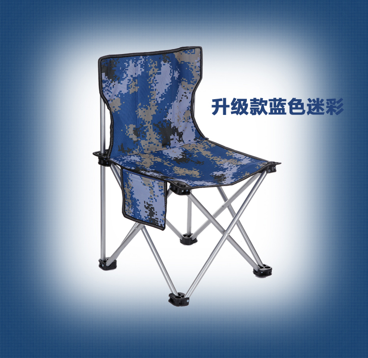 Табуреты и стулья для улицы Kono gamma белый черный шатура стулья и табуреты