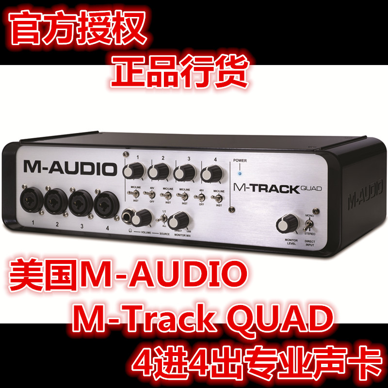 Аудио интерфейс M audio  M-AUDIO M-Track Quad USB