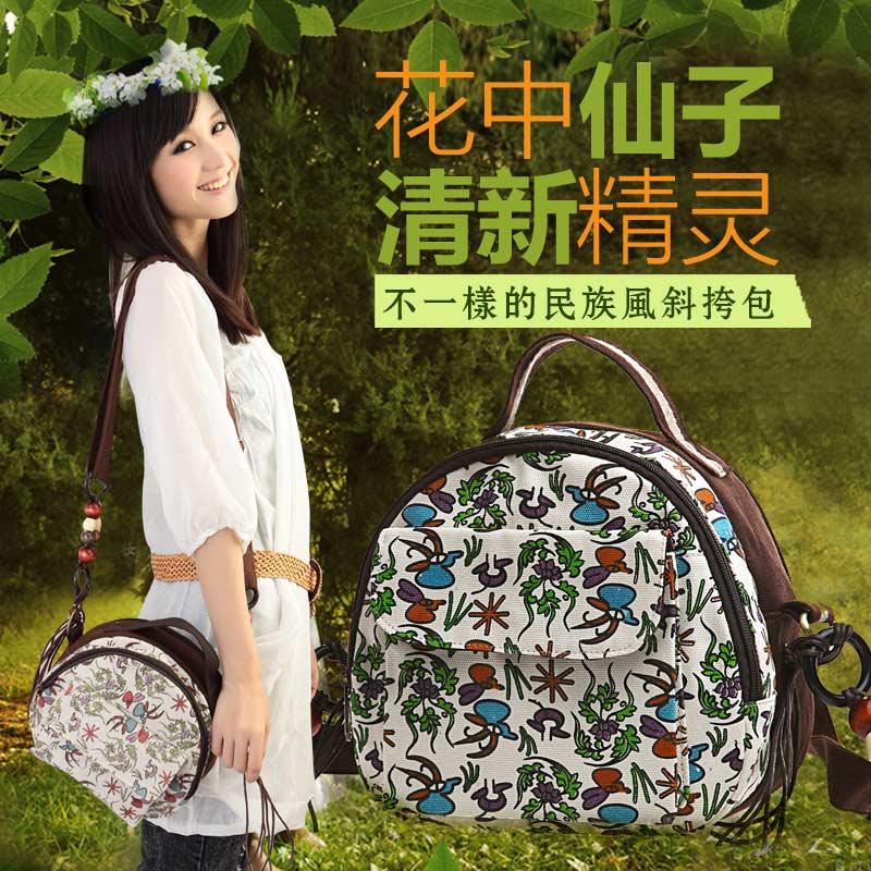 Сумка Choi Wan imprint 9721 lucy choi ботинки