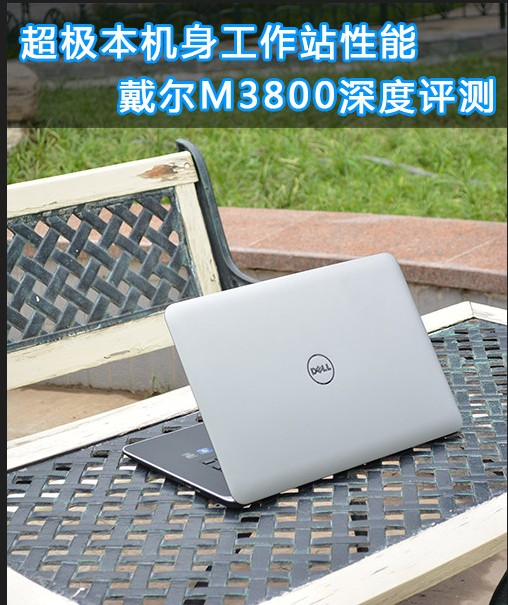 ноутбук Dell Precision M3800m4800XPS15 9530 4K ноутбук dell 9250