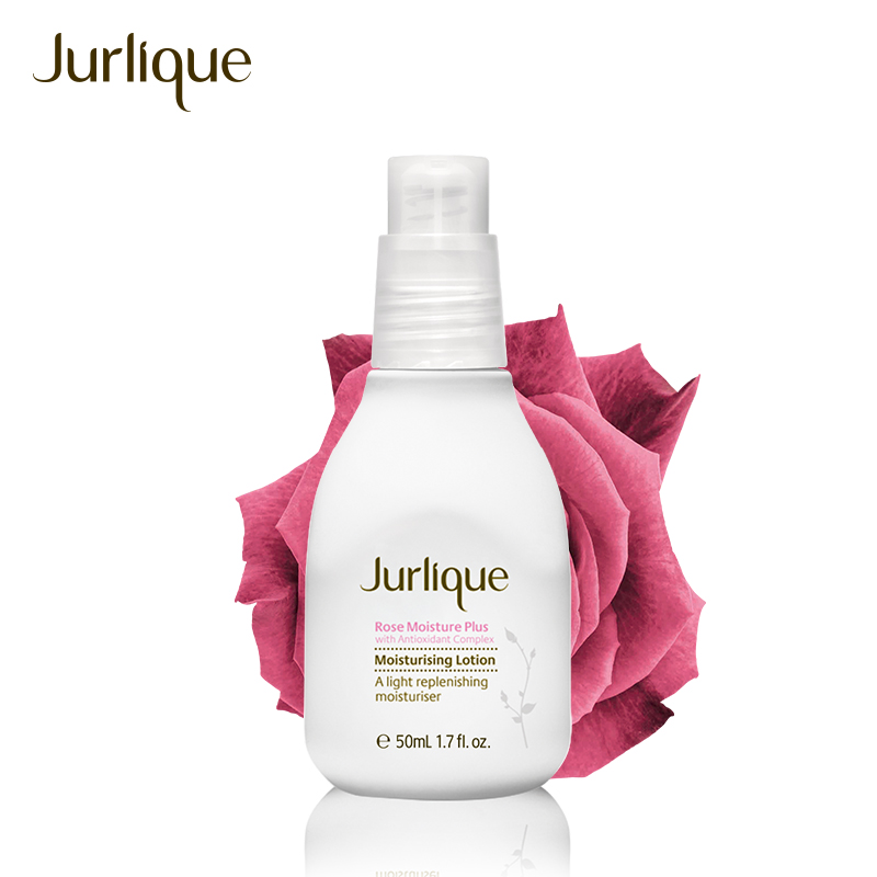 Jurlique  50ml цены онлайн