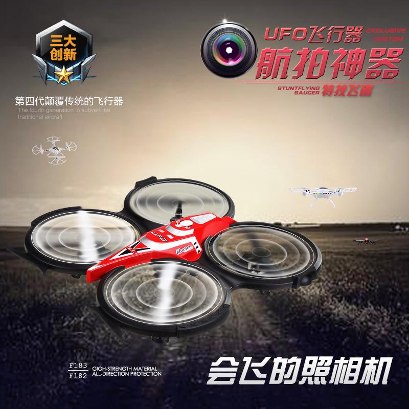 Вертолет на электро-, радиоуправлении Dfd F182 2.4G игрушка на радиоуправлении jjrc h12c dfd f181 fpv hd 5 0mp nswb d 8 3