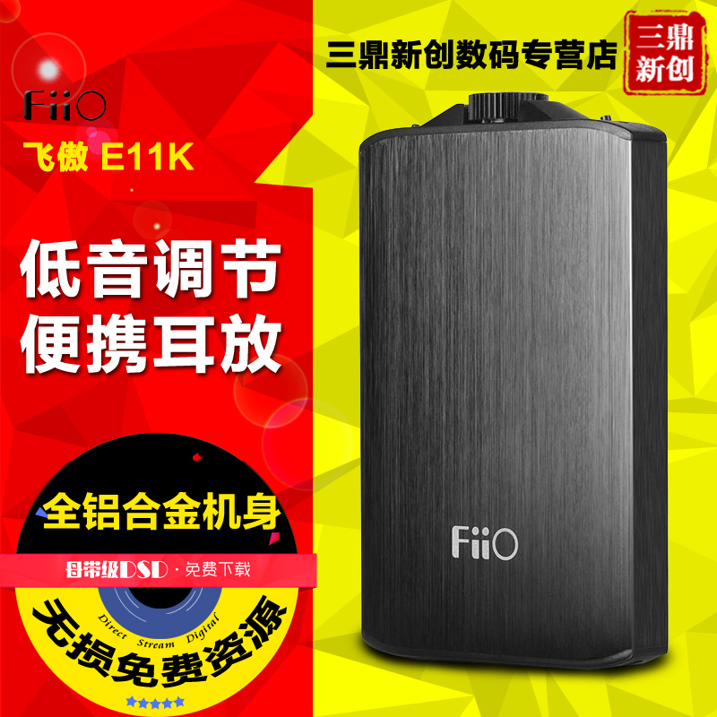 Усилитель The FiiO  FiiO/E11K HIFI hot hot chinese and cost effective laser machine 600x900mm unich stone laser engraving machine