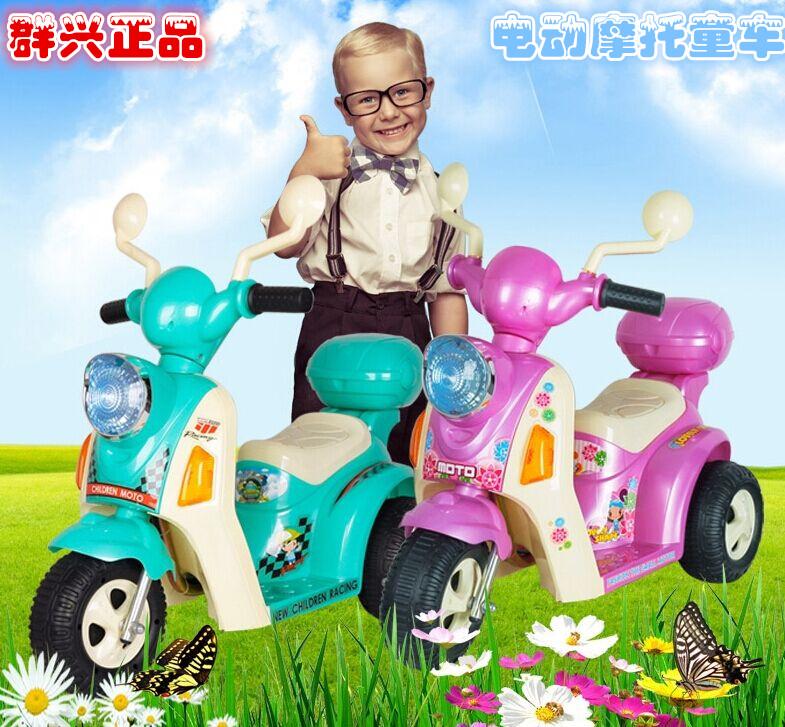 Электромобиль детский Qunxing 7397