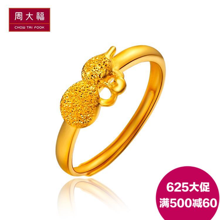 купить цепочка на руку Chow Tai Fook f159805 :48 недорого