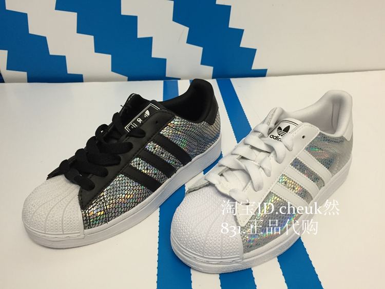 кроссовки Adidas  SuperStar II M20903 M20904 adidas x pharrell little kids superstar supercolor