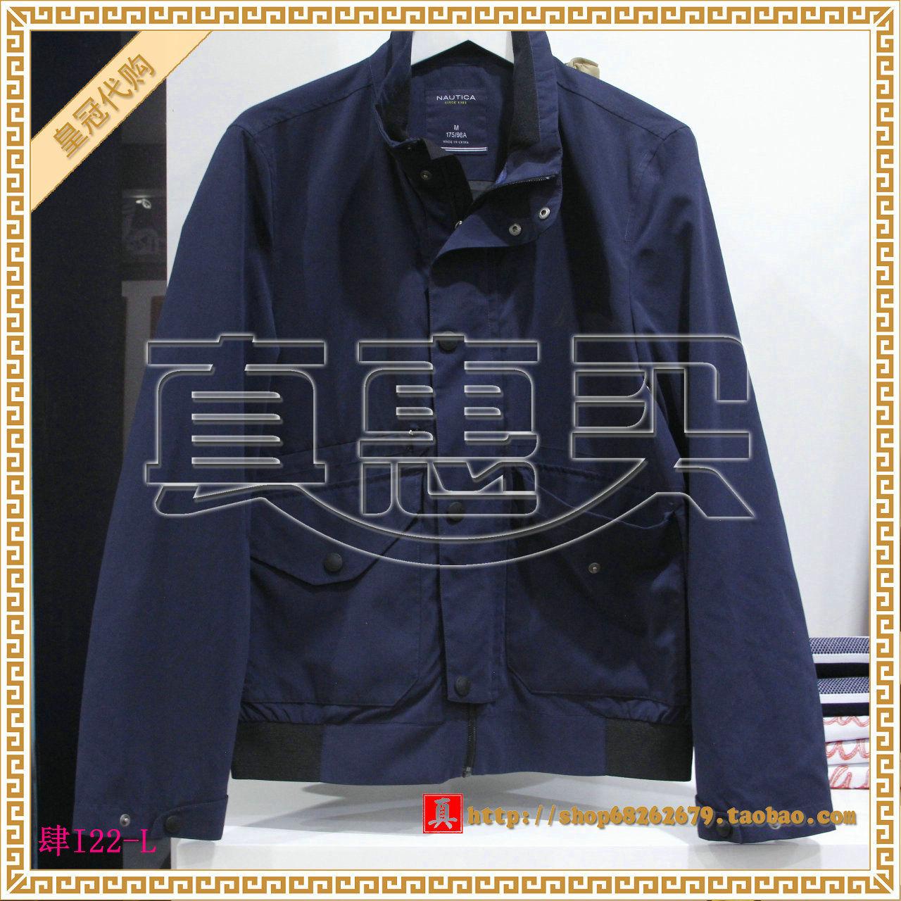 Куртка Nautica  14 1890 J43225-4NV куртка nautica 15 jc51113