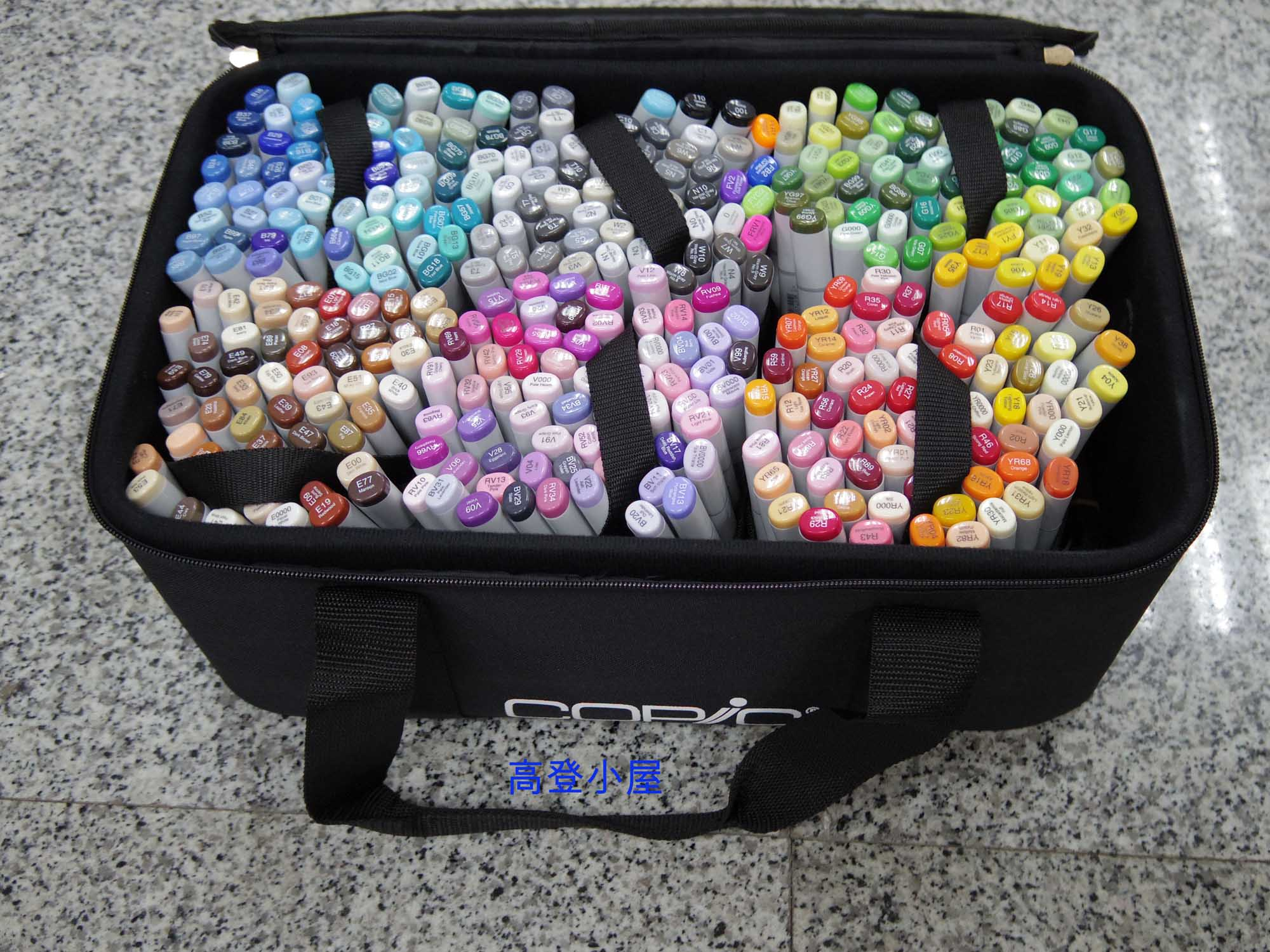 Фломастеры Copic FS Sketch 358 copic sketch marker empty case holds 72 markers copic