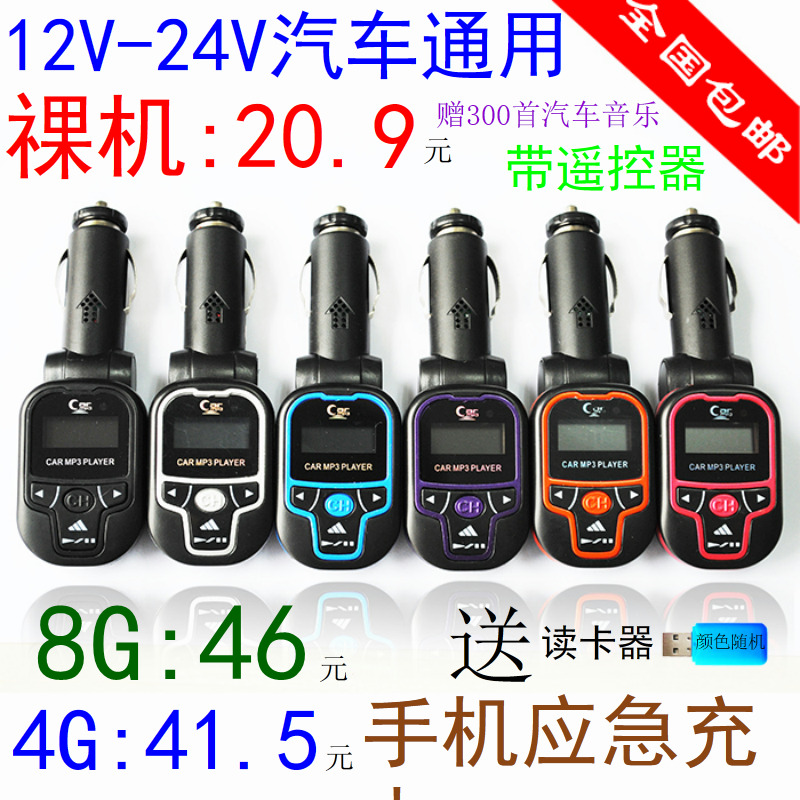 FM модулятор Bao Yi de MP3 12V24V FM отвёртка bao workers in taiwan vde1000v
