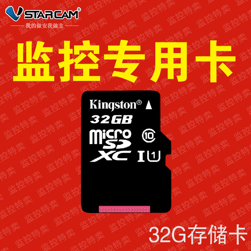 Карта памяти KingSton  32g Tf Ip Camera карта памяти other 32g 500 dhl tf 32g