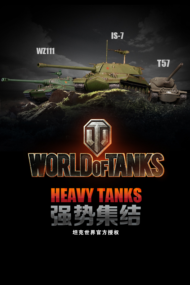 Модель военной техники Topop tanks of the world TOPOP 1:72 T57 folk of the world paraguay