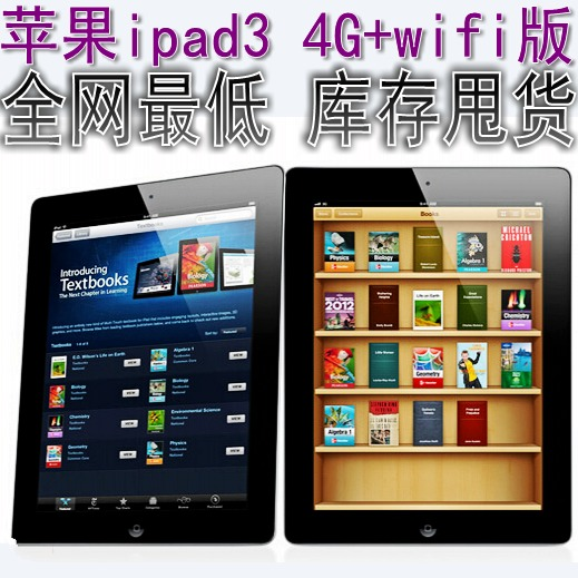 Планшет Apple  93 Ipad3 New 16/32/64G 4G+wifi apple ipad 3 32gb wifi