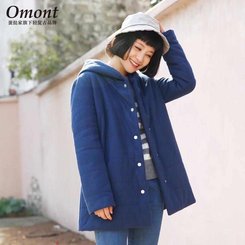 Женская утепленная куртка Omont 106w22 серьги эстет 01s725846