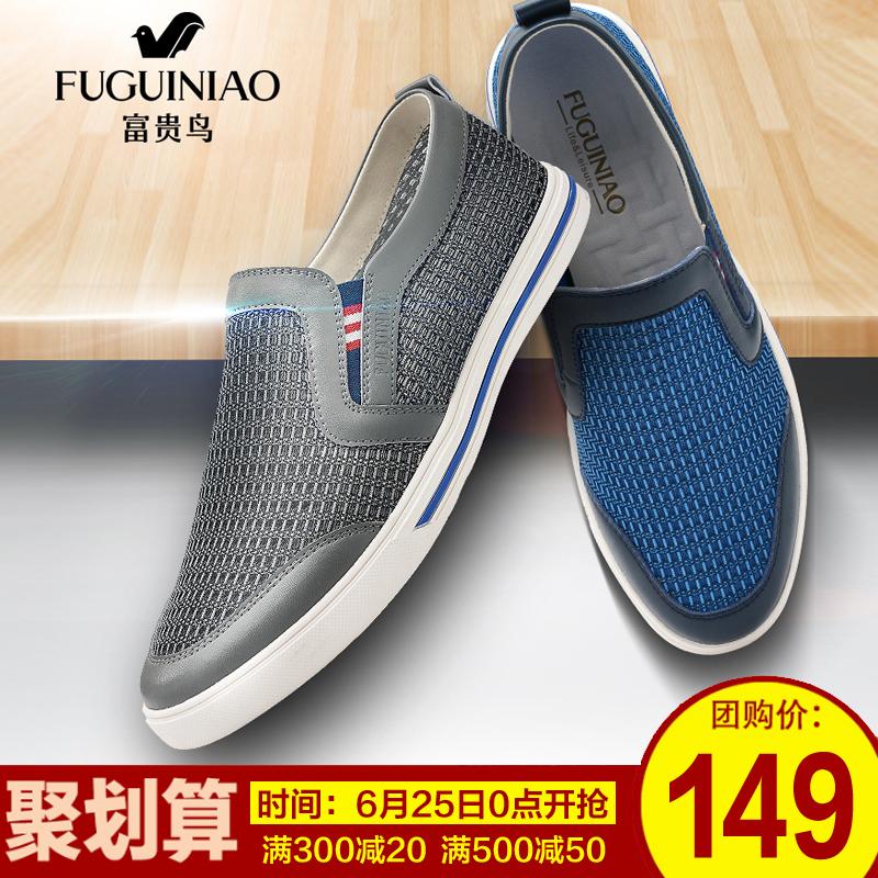 Демисезонные ботинки FGN e597023 2015 delonghi fgn 4
