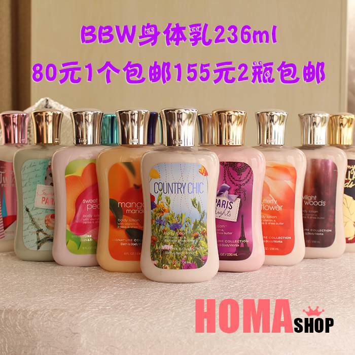 Bath & body works  Bath&body Works BBW 236ml bath