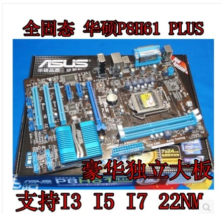 Материнская плата ASUS P8H61 PLUS 1155 I3 I5 I7 H61 B75 asus p7p55 lx deluxe desktop motherboard p55 socket lga 1156 i3 i5 i7 ddr3 16g atx uefi bios original used mainboard on sale