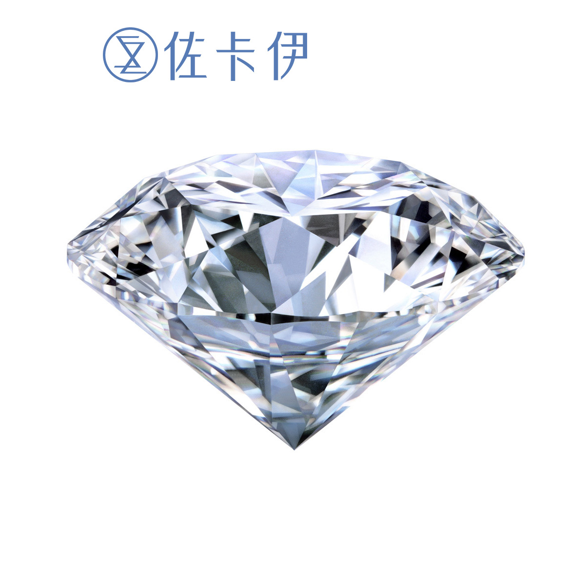 佐卡伊裸钻 30分50分1克拉GIA裸钻定制钻石结婚戒指钻戒女戒正品