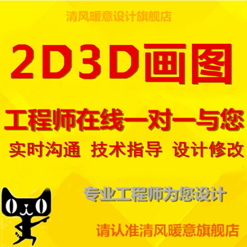 CAD 3Dmax цена 2017