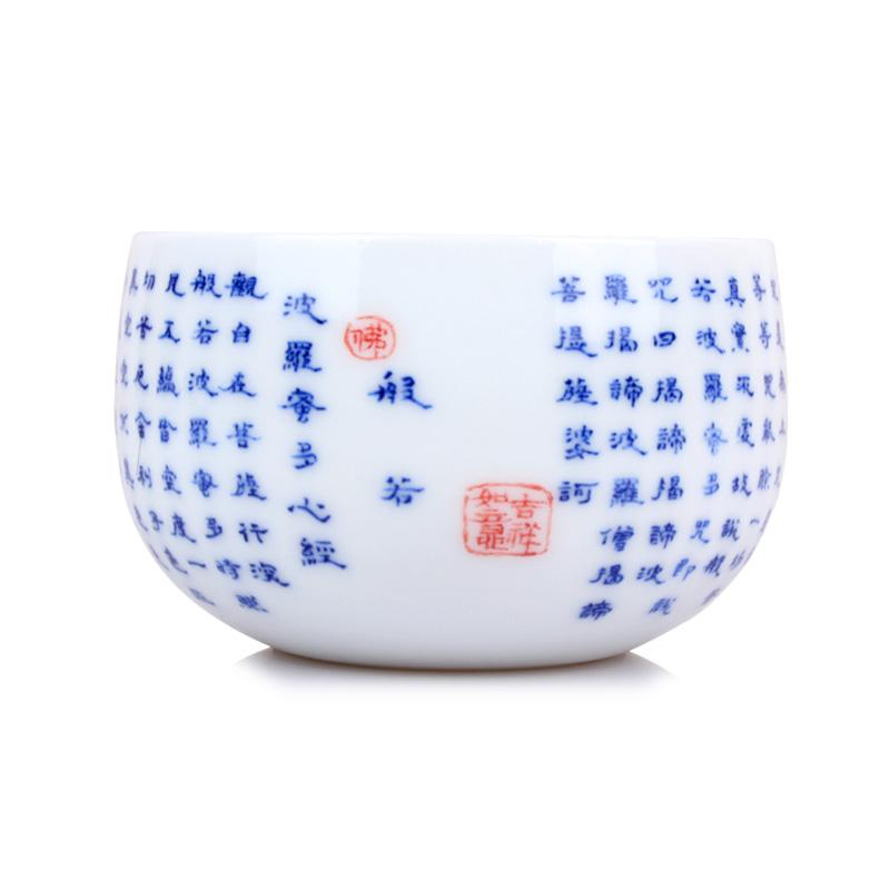чайная чашка Yuan Shuitang ysc20145 сумка yuan su 123 2015