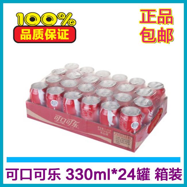 Coca/Cola 59 330ml*24 coca cola vanilla нижний новгород