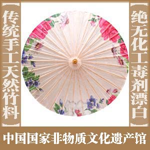 Декоративный зонтик Luzhou paper umbrella dia 84cm camellia with double butterfly parasol classic chinese handmade umbrella dance decoration gift oiled paper umbrella