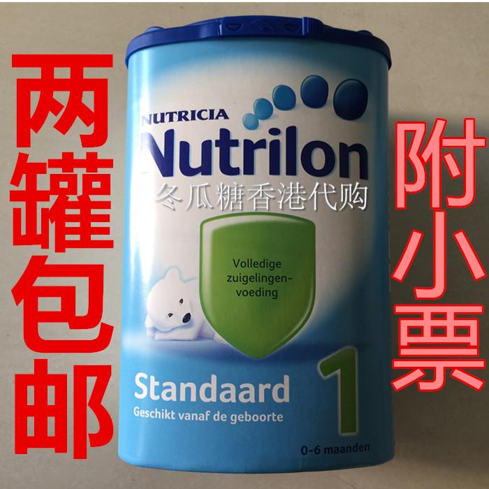 Nutrilon  850 promise cd