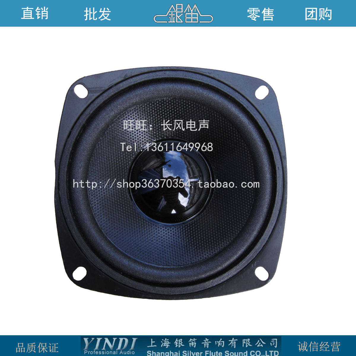 автомобильные колонки Shanghai Silver Flute YD106-822P-S shanghai kuaiqin kq 5 multifunctional shoes dryer w deodorization sterilization drying warmth