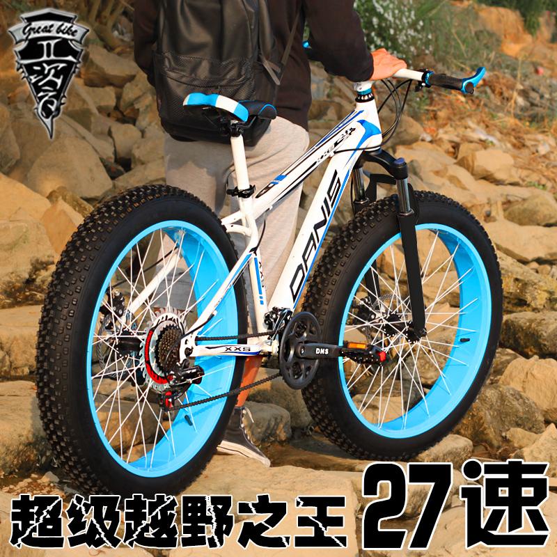 Горный велосипед Quadratic XXS 27 4.0 class numbers quadratic and cyclotomic fields