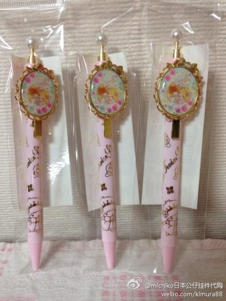 ручка-little-twin-stars-kiki-rara
