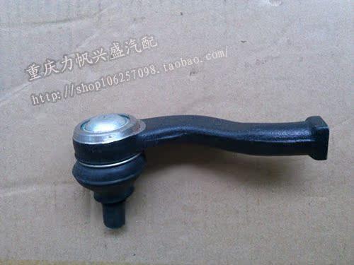 Шаровый наконечник Lifan 320 шаровый наконечник delphi gl8