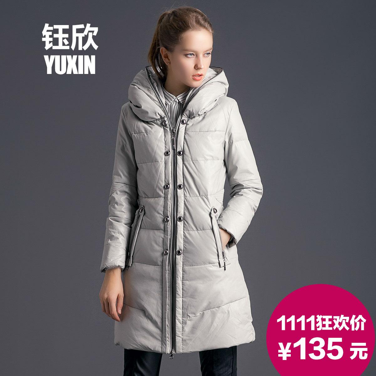 钰欣正品修身韩版通勤加厚连帽中长款PU外套特价女羽绒天猫低至